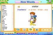 金太阳初中英语学习软件