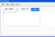 外文网站浏览器...