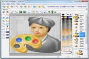 Junior Icon Editor 4.34