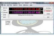 ClockWatch Pro