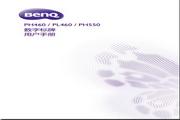 明基PL460显示器使用说明书