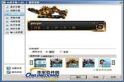 QQ输入法 传统版