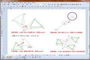 ScienceWord 6.0 简体中文版