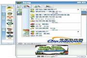 ICQ 5.04 简体中文版