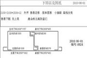 创盈防撬门折成计算 2015