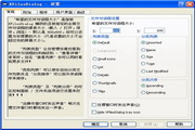 XFilesDialog 5.10 build 239