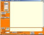 NK版任意波特率串口调试软件工具助手 1.3B