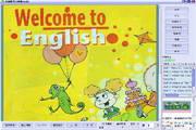 小青蛙英语学习...
