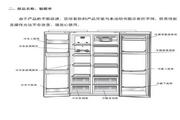 TCL BCD-603WBEX60电冰箱使用说明书