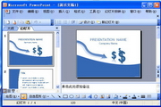 PowerPoint Viewer 2007 SP1 简体中..