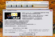 ASF Recorder