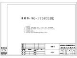 惠而浦WG-F75831BK洗衣机使用说明书