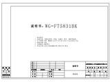 惠而浦WG-F85831BHK洗衣机使用说明书