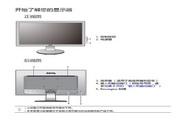 明基GL2750HM液晶显示器使用说明书