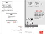 TCL XQB70-150S洗衣机使用说明书