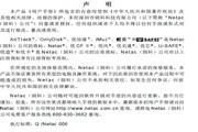 朗科MP3播放器C680型使用说明书