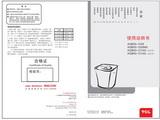 TCL XQB55-1028NS洗衣机使用说明书