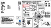 海尔XQS60-ZJ1318洗衣机使用说明书