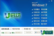 u启动windows7PE...