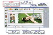 画意网相册制作Photobook Maker 2.5.8
