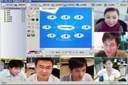 奥世视频会议即时通讯 3.2