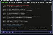 雷电DJ舞曲播放器 1.6