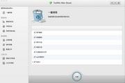 ToolWiz Mac Boost For Mac 2.3