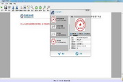 百成电子签章系统PDF签章 1.1.0 标准版