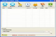 扫描文字识别软件