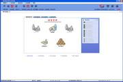 超市管理软件 管家婆超市零售管理系统 1.40829