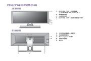 明基XL2411T液晶显示器使用说明书