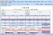 A1物流管理软件
