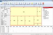 板材切割优化软件