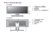 明基XL2420TE液晶显示器使用说明书