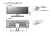 明基XL2420TX液晶显示器使用说明书