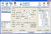 水淼·yiqiCMS站群文章更新器 1.0.0.0
