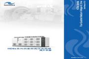 汇川XD93-J100/1120-RN四象限高压变频器用户手册