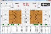 体育比赛计时记分软件 单机版