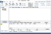 33快递单打印软件 1.14