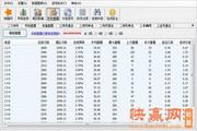 快赢内蒙古快3软件 1.0