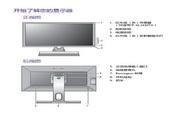 明基XL2720TZ液晶显示器使用说明书