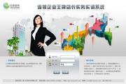 亿学连锁企业王牌店长实务实训系统 1.3.8