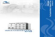 汇川XD92-J100/1000-RN四象限高压变频器用户手册