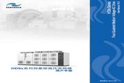汇川XD93-J100/1000-RN四象限高压变频器用户手册