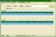远方SULCMIS Ⅲ 退证助手 2.1