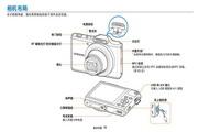 三星WB50F数码相机使用说明书