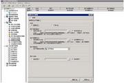 瑞友天翼应用虚拟化系统 6.0