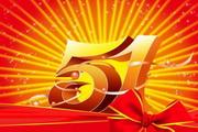 51劳动节红色背景海报设计模板