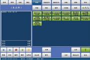 回头客餐饮管理系统 增强版 8.0