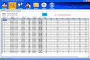 小木瓜通用会员管理系统 2014